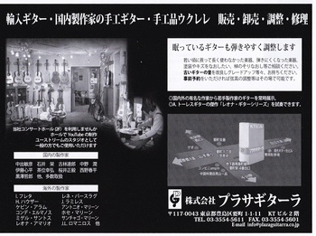 tokyo20152.jpg